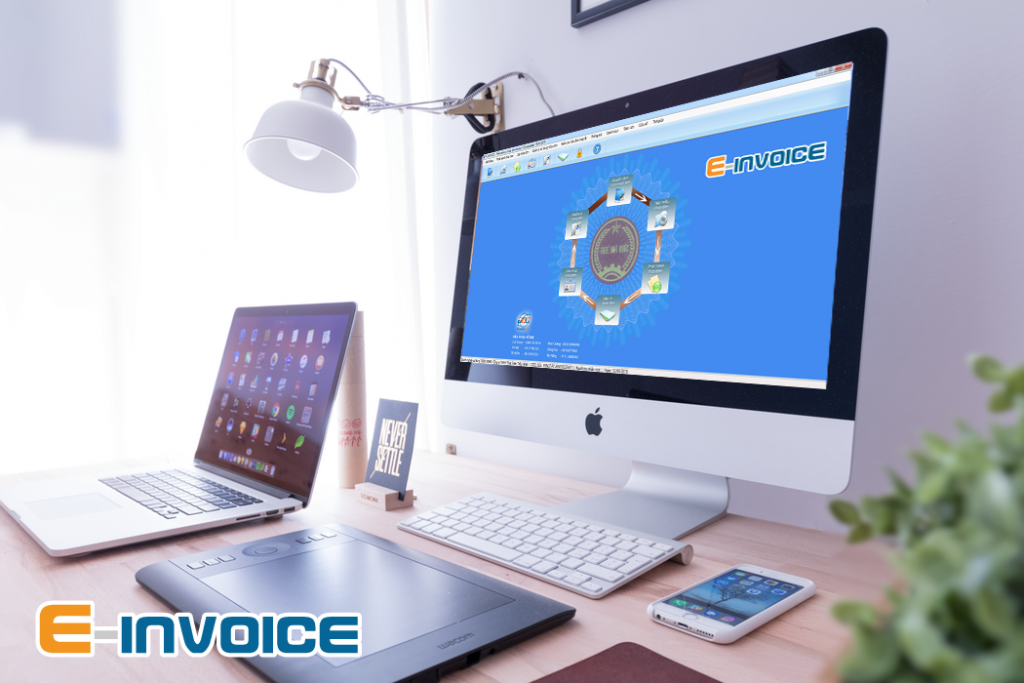 Doanh nghiệp cần đáp ứng điều kiện để phát hành hóa đơn điện tử.